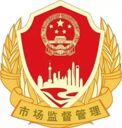 东侨市场监管局承接18项行政审批事项