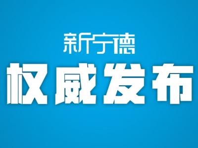 2019年中铜东南铜业有限公司硫酸泄漏生产安全事故综合应急演练举行