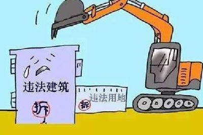 福鼎赤溪:党员带头拆违建 干群齐心兴家园