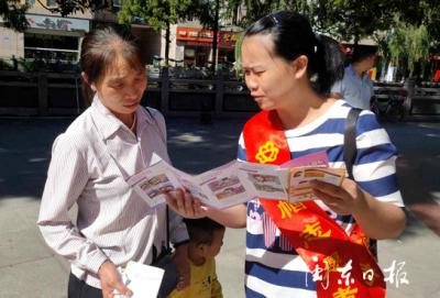 周宁县妇联开展网络安全宣传活动