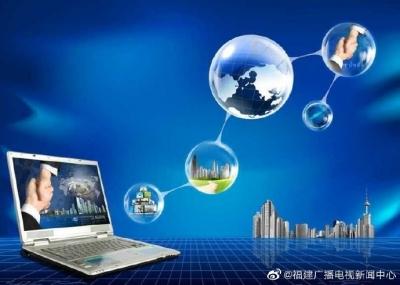 福建:2018年电子商务渗透指数居全国第三