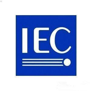 习近平向第83届国际电工委员会大会致贺信