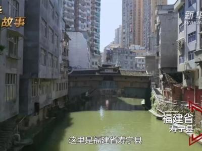 习近平讲述 | 好官冯梦龙在福建寿宁为官的故事