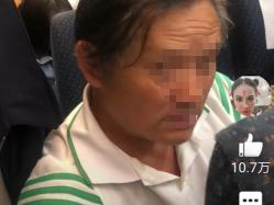 高铁外放男子称肖像权被侵要求道歉,叶璇方:以后还会站出来