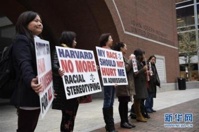 """哈佛大学胜诉招生歧视亚裔案 所谓""""平权""""或演变成种族偏见"""