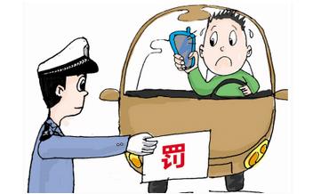 驾驶员开车玩手机 被网友视频举报