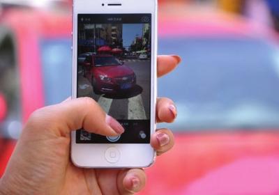 公安部新规:市民拍照举报交通违法行为可当处罚证据