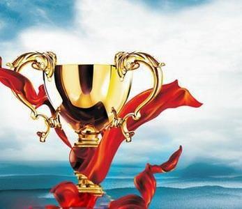 第三届宁德市质量奖获奖名单出炉   2家企业获殊荣