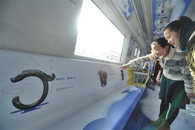 国博专列1号线上展五千年中华文明