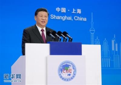 习近平在第二届中国国际进口博览会开幕式上的主旨演讲(全文)