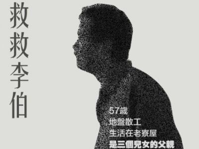 香港警方:马鞍山淋烧市民企图谋杀案2名嫌疑人今日开庭