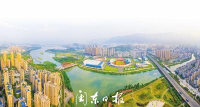 福建日报|宁德:协调推进生态环境保护与经济社会发展 迈向宜居生态城