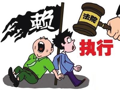 """福鼎法院集中宣判三起拒不执行案 三名""""老赖""""分别获刑"""