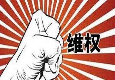 广西淘宝店主跨省维权,宁德市场监管部门为其追回