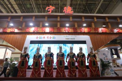 """闽东文化""""亮相""""第十二届海峡两岸文博会"""