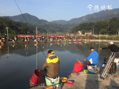 2019年福建省全民健身运动会(宁德赛区)钓鱼比赛举行