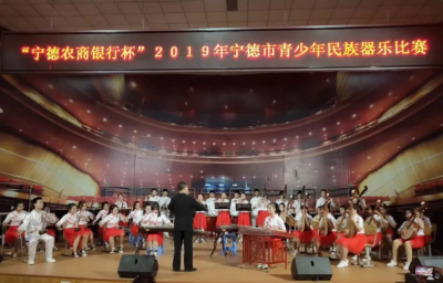 """我市举办2019年全市青少年民族器乐比赛,近百名青少年""""秀""""才艺"""