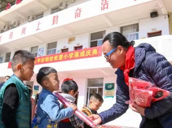 霞浦:爱心助力 改善乡村学校办学条件