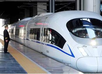 东南沿海、向莆铁路部分高铁动车组列车执行票价优化调整