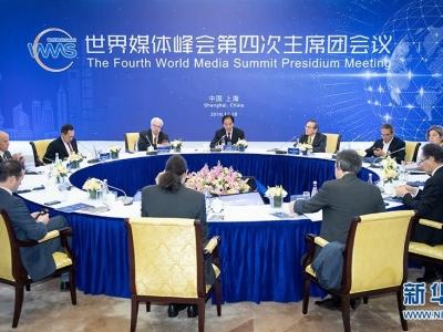 世界媒体巨头呼吁治理网络虚假新闻