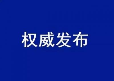 宁德霞浦海事处查处3艘未报港船舶