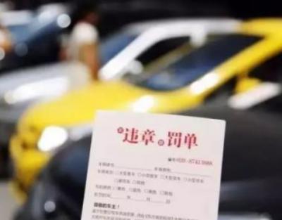 交警部门:常态化查处违章停车