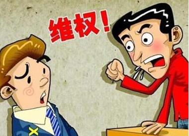 跨省维权 广西男子点赞执法部门