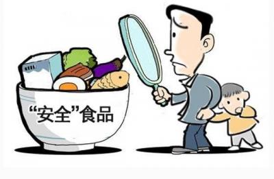 """我市多部门联合开展""""五一""""节前餐饮食品安全专项检查"""