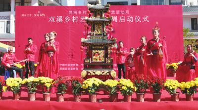 """屏南双溪乡村艺术活动周:千年古镇演绎 文创""""嘉年华"""""""