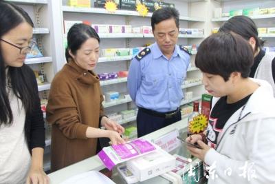 东侨市场监管局开展医疗器械督查