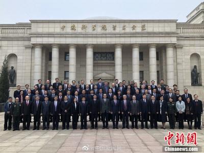 2019年中科院院士增选结果揭晓,64人当选