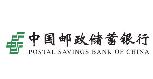 邮储银行古田县支行走进商圈宣传金融知识