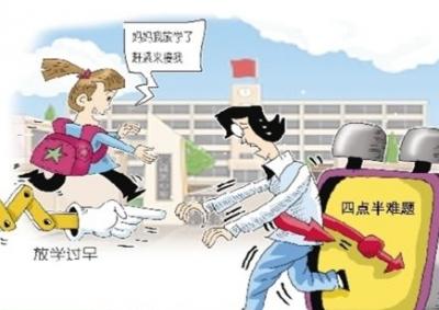 东侨:着力破解园区产业工人子女托管难题
