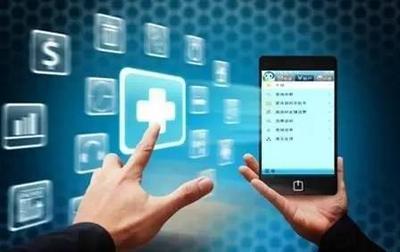 """手机""""一刷""""便可实现医保结算,福建等省市率先落地"""