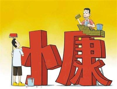 """宁德跻身""""2019 中国地级市全面小康指数""""100 强"""