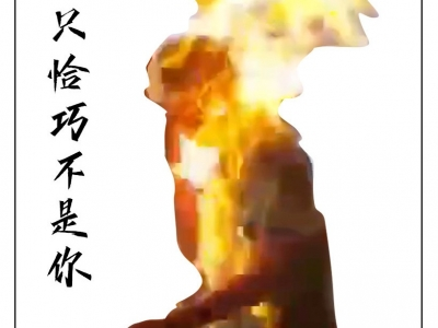 """香港良心医护:面对""""火烧市民"""",只要有一点良知都必须站出来"""