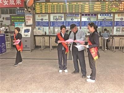 宁德汽车(南、北)站组织志愿者开展文明旅游宣传活动