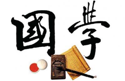 寿宁举办中小学生国学经典诵读赛