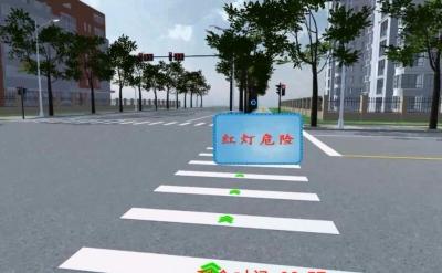 我市首个VR交通安全体验教室启用