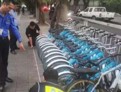 市城市管理局:严管共享单车
