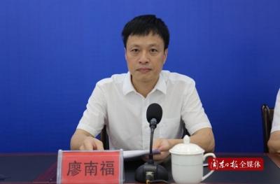 """2019年8月27日宁德市举行""""教育领域补短板""""新闻发布会"""