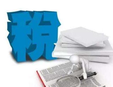 霞浦:网格化管理推进税收共治