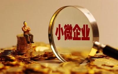 """""""银税互动""""赋能小微企业发展"""