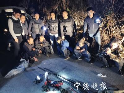 蕉城洪口水库附近:警方抓获5名持枪偷猎者