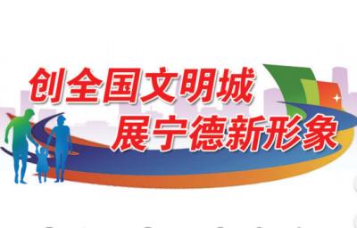 """鹤峰社区:老旧社区新面貌  提升""""颜值""""助创城"""