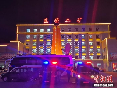 黑龙江双鸭山煤矿事故进展:7名矿工身体正常等待救援