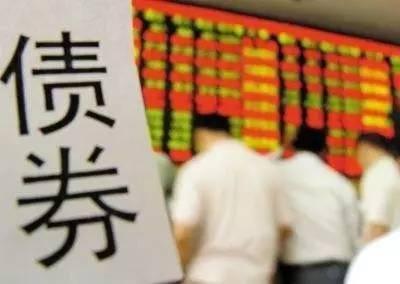 40亿欧元!中国在巴黎发行单次最大规模外币主权债券