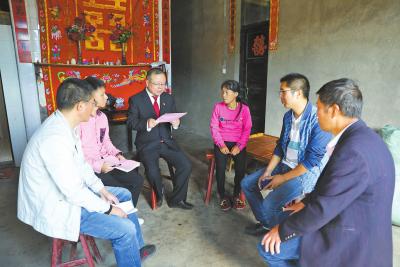 寿宁法院:司法暖阳照亮扶贫之路