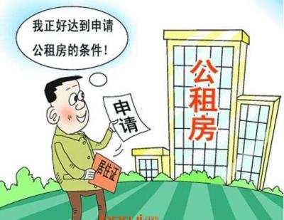 好消息!新一轮东侨公租房开始申请啦!