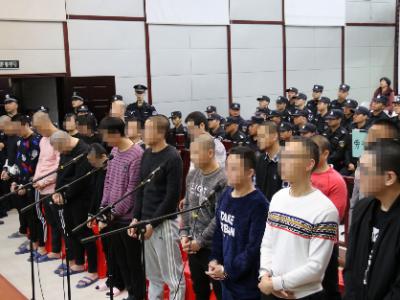 宁德:集中宣判恶势力犯罪案9件 51人获刑